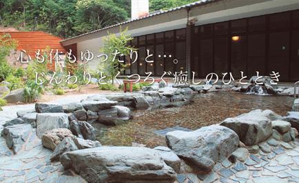 koushinjinoyu_yukkura